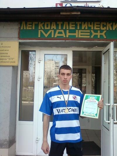 Костик Рудин, 28 апреля , Харьков, id123139693