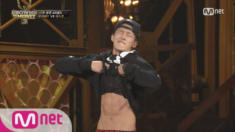 [STAR ZOOM IN] BOBBY - GO [SHOW ME THE MONEY 3 Ep.07] 151222 EP.44