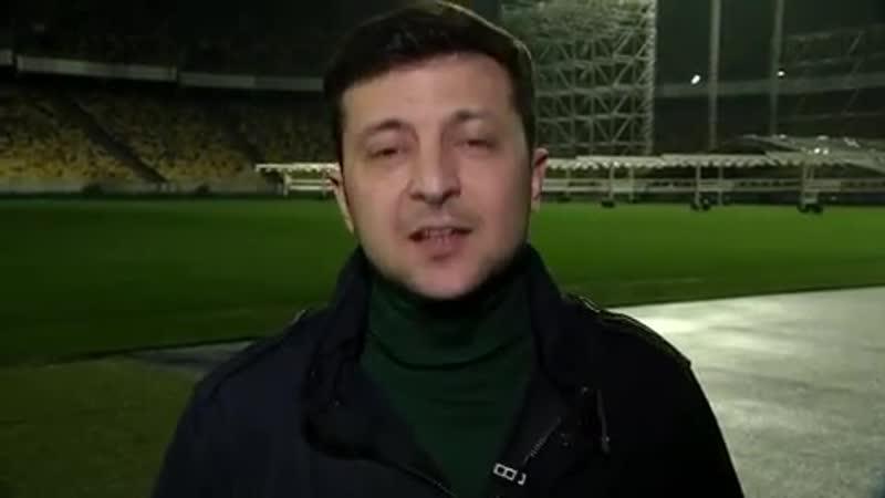Зеленський записав нове відео щодо дебатів ч2