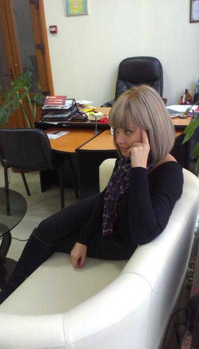 Ирина Гриценко, 9 апреля , Донецк, id20452314