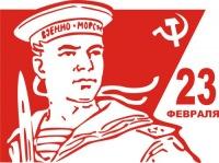 Владимир Александрович, 21 марта 1973, id183799812