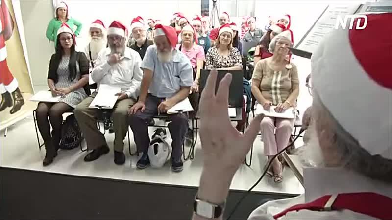 Бразильцы учатся говорить хо хо хо в школе будущих Санта Клаусов