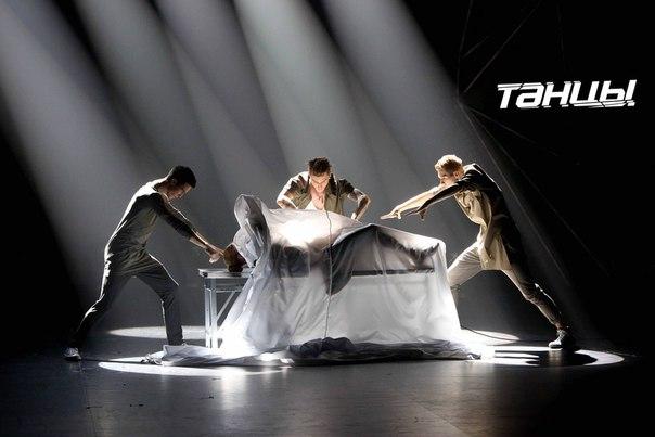Танцы на ТНТ второй сезон финал