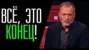 🚀 ПУТИН ЖЁСТКО КИНУЛ НАРОД! МИХЕЕВ 15.10.2018