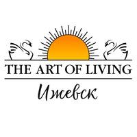 Логотип ИСКУССТВО ЖИЗНИ. ИЖЕВСК/THE ART OF LIVING/