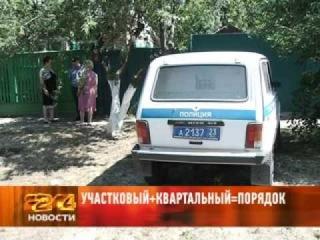 21 июня 2013 Новости РенТВ Армавир