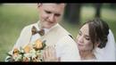 Свадебный клип Лена и Максим