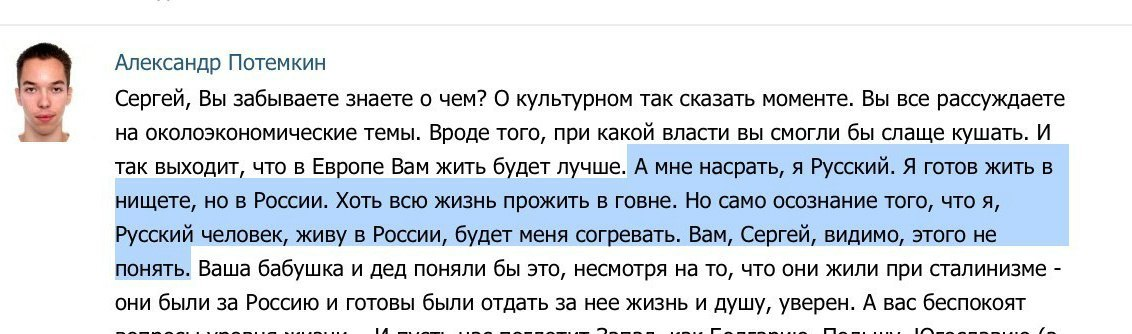 Украинцы не бегут в Россию, - Госпогранслужба - Цензор.НЕТ 672