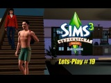 Давайте играть в Симс 3 Студенческая жизнь #19 Парень то растёт !