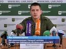 ГТРК ЛНР Два военнослужащих Народной милиции погибли при снайперском обстреле со стороны ВСУ