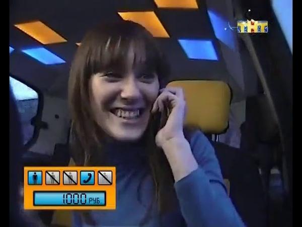 Такси 29 12 2009