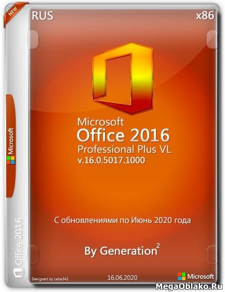 Microsoft Office 2016 Pro Plus VL x86 v.16.0.5017.1000 Июнь 2020 By Generation2 (RUS)