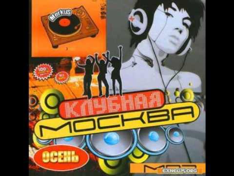 Eins, Zwei, Polizei (DJ Pomeha DJ A-Newman Extended remix 2010) - Mo-Do