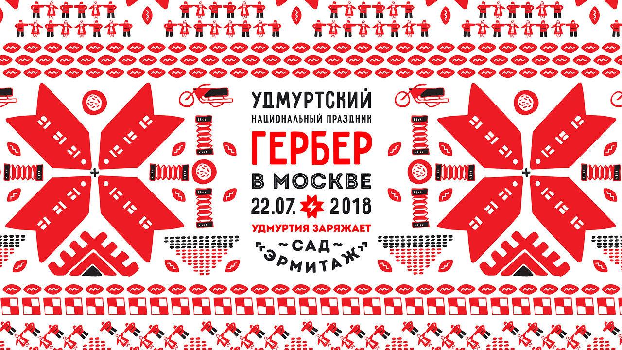 Алина Загитова   - Страница 33 UGotZnzKeuo