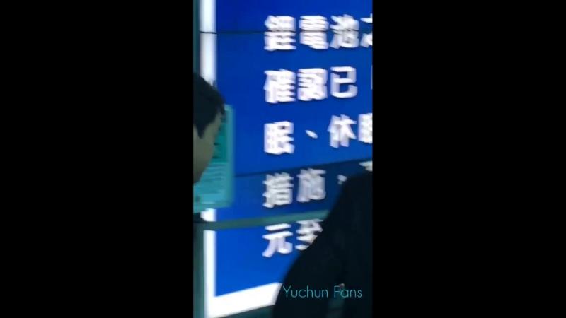 ️180722 Yuchun arrived at Taiwan Taoyuan Airport heading to Japan 1 - 박유천 유천 Yoochun Yuchun JYJ ユチョン セントレア - - (1)