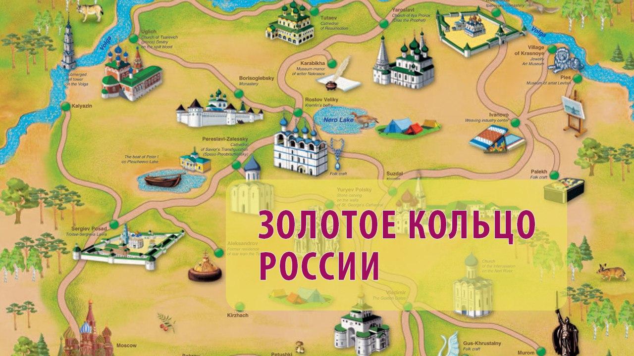 Сергиев Посад вошел втройку Золотого кольца попопулярности
