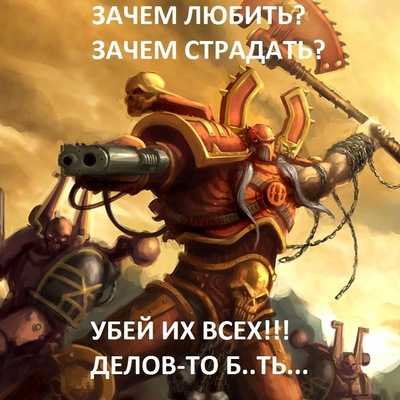 Андрей Кострыкин, 31 августа , Химки, id82600838