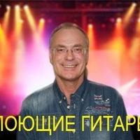 Сергей Дронов