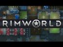 Rimworld не хск,но с модами