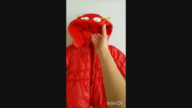 Детская демисезонная куртка Tuc Tuc (еврозима)1600₽