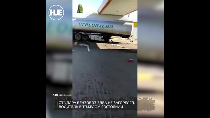 В городе Изобильный произошло жесткое ДТП