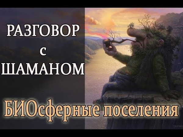 Алексей КУНГУРОВ беседа
