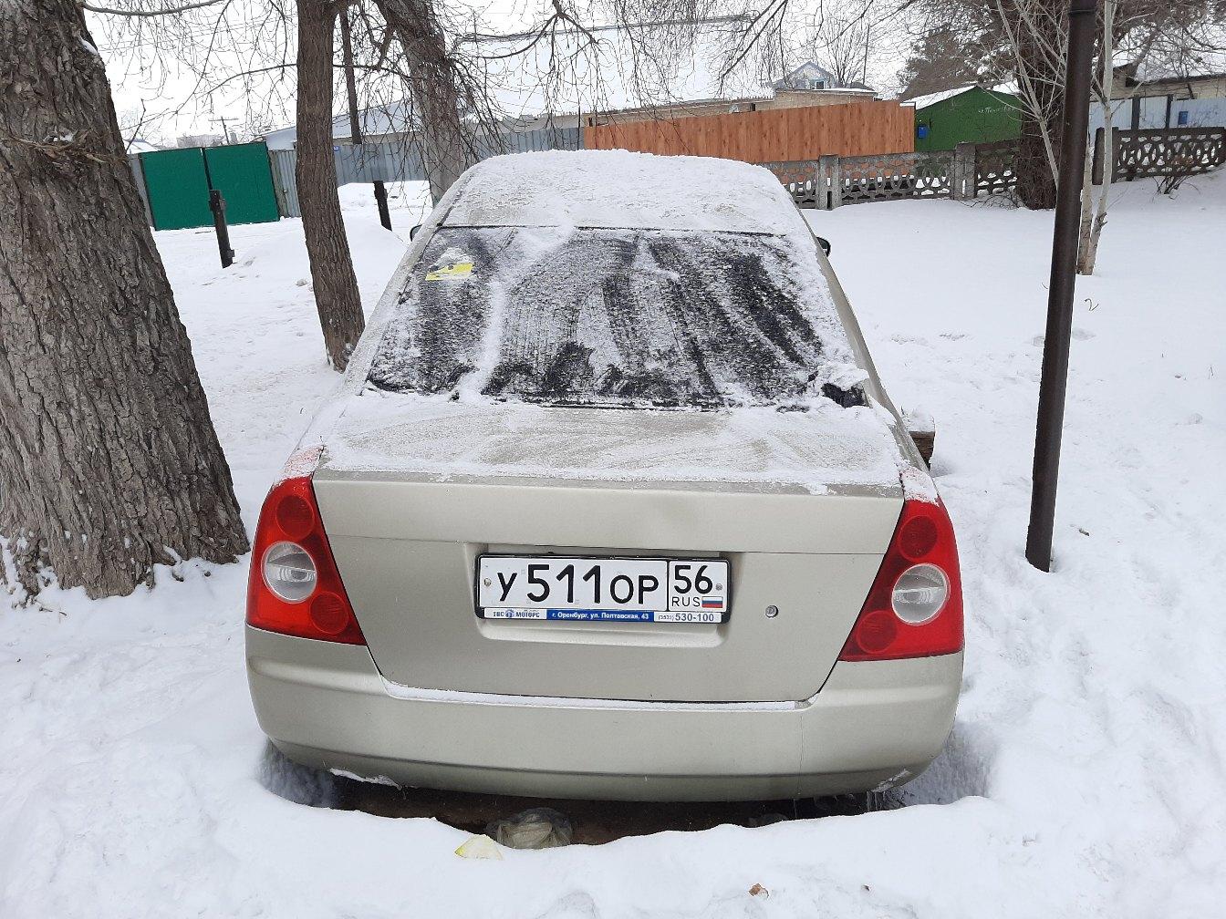 Купить авто CHERY FORA(A21) 2007 г.в. 2 хозяина по | Объявления Орска и Новотроицка №1408
