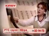 Клара Новикова о пылесосе Kirby
