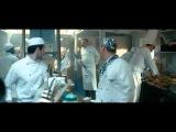 Кухня в Париже   Русский трейлер в HD