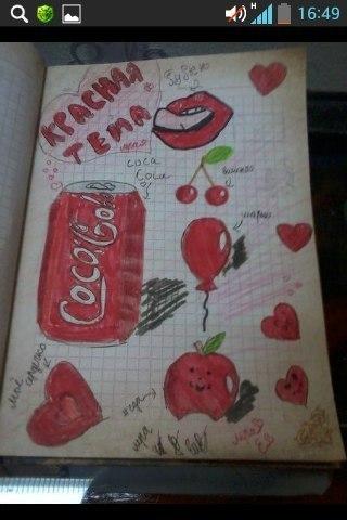 Картинки для личного дневника распечатать цветные - 7f