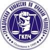 Гражданская комиссия по правам человека