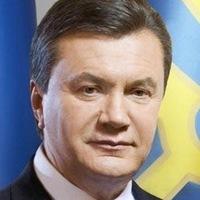 Виктор Янукович, id199577876