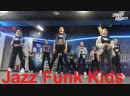 Jazz Funk Kids APESHIT THE CARTERS STREET PROJECT Школа танцев Волжский