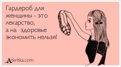 http://cs411826.userapi.com/v411826157/1915/pNSNO_ZBlv0.jpg