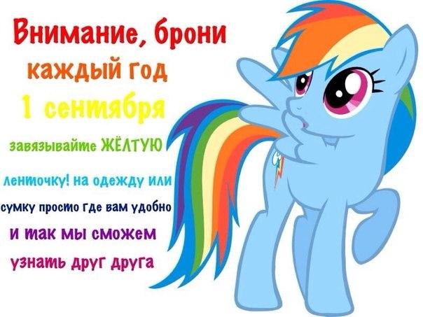 Игра Дружба это Чудо - YouLoveIt ru