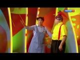 Светлана Рожкова и Игорь Маменко - Шарики. Аншлаг и Компания
