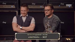 Шоу Студия Союз: Песня о песне - Арсений Попов и Дмитрий Позов