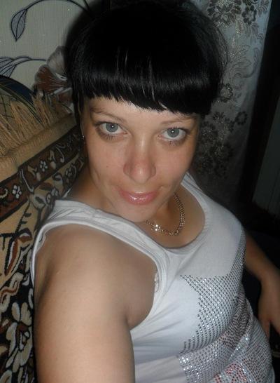 Наталья Хромых, 18 октября 1999, Красноярск, id159178216