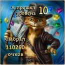 Иван Калугин фото #17