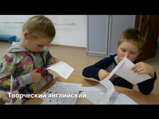 Северодвинский городской лагерь. Запись 8902-194-4475