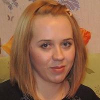 Охинцева Юлия