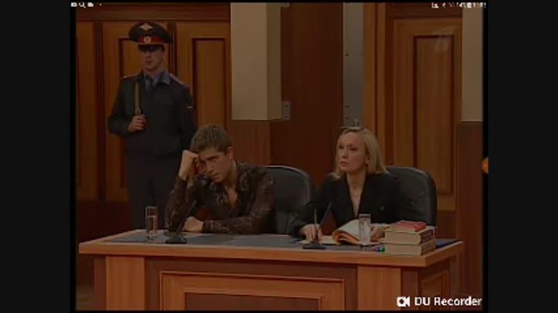 Федеральный судья (Первый канал, 05.04.2006)