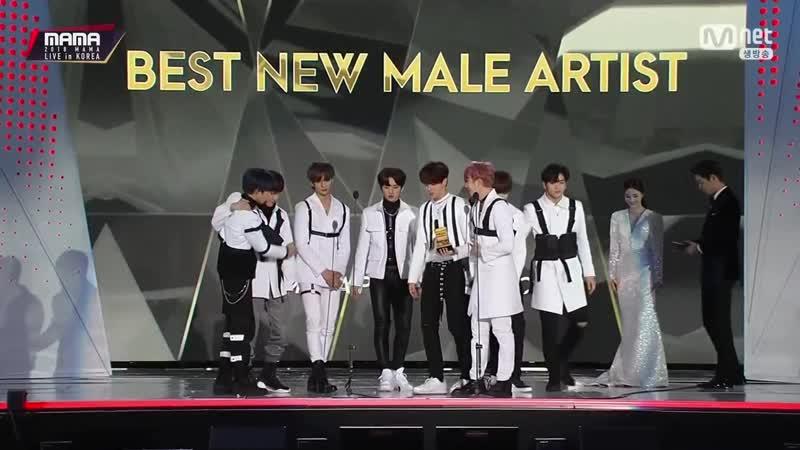 181210 Best New Asian Artist Male (남자 신인상) - Stray Kids (스트레이 키즈)