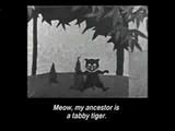 Чёрный котBlack catKuro neko
