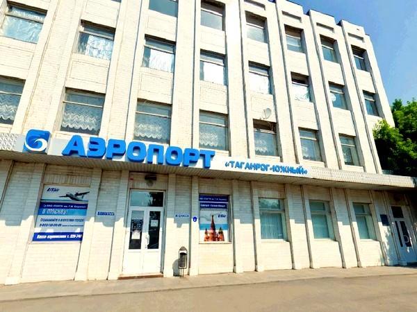 Аэропорт Таганрог-Южный в этому году не станет заменой ростовского аэропорта из-за ремонта ВВП