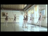 Vaganova Ballet Academy Classical Exam 2018. 8th grade. Centre Part 3