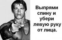 Андей Морозов, 1 мая 1993, id184213099
