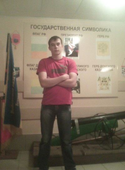 Макс Фесенко, 12 марта 1990, Серафимович, id136959684