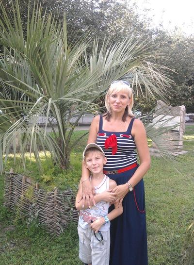 Ирина Родионова, 29 ноября 1970, Армавир, id112207117