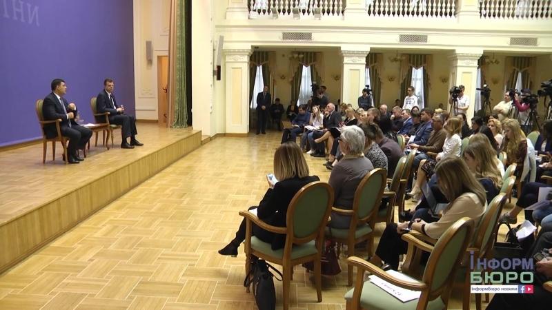 Гройсман розповів регіональним ЗМІ про головну загрозу України